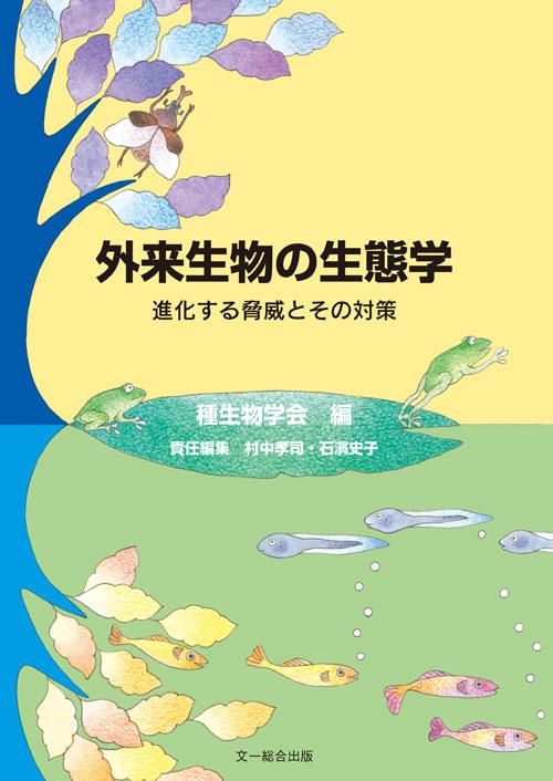 バードウォッチングマガジン「BIRDER(バーダー)」、ハンドブックシリーズ、 新しい科学の教科書、生物専門書、自然科学書の出版・販売。